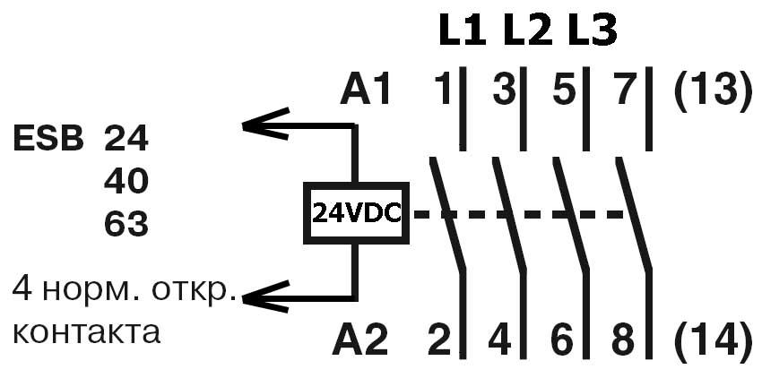 esb 24 40 инструкция