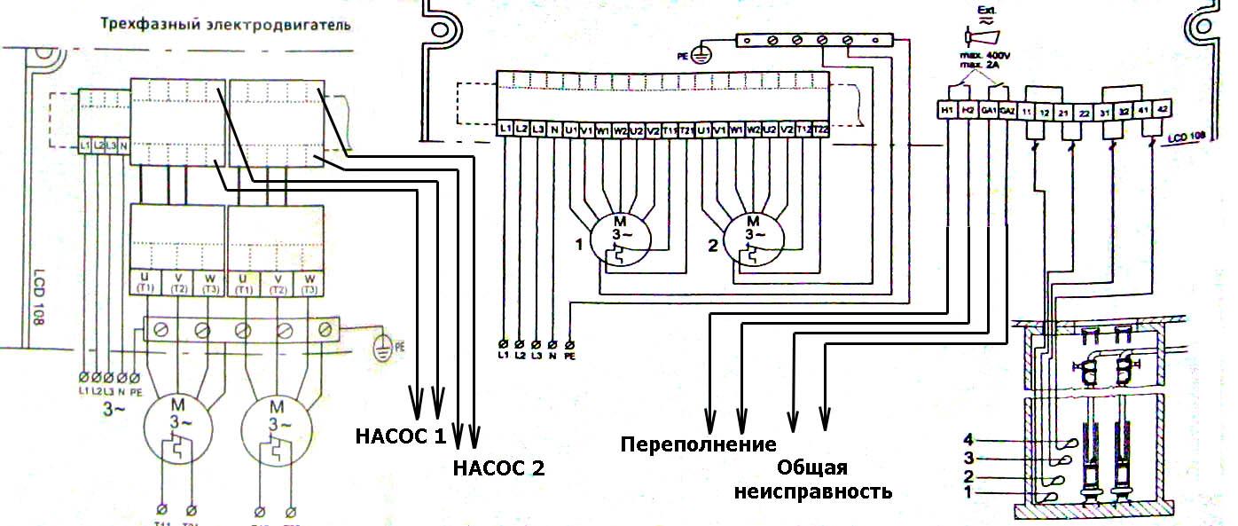 Схема подключения насоса grundfos фото 519
